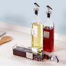 油壺優思居玻璃油壺廚房調味瓶油罐油瓶醋壺防漏調料瓶醬油醋瓶料酒瓶