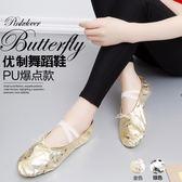 爆點民族舞鞋貓爪舞臺演出鞋軟底芭蕾舞蹈鞋金色亮片PU舞蹈鞋 降價兩天