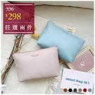 化妝包-質感壓字多用途化妝包-共6色-A01010236-天藍小舖