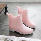 時尚中筒女士雨靴廚房低幫短筒雨鞋學生防滑水鞋成人可愛膠鞋  朵拉朵衣櫥