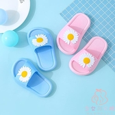 兒童拖鞋室內童寶寶家用嬰兒防滑可愛男女涼拖鞋【少女顏究院】