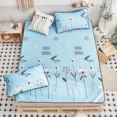 可折疊簡約冰絲涼席床單款學生宿舍席子夏季可水洗空調軟席三件套 情人節特別禮物