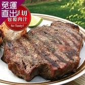 勝崎生鮮 美國安格斯總統級霜降牛排~超厚切2片組 (600公克±10%/1片)【免運直出】