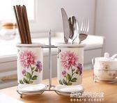陶瓷筷子筒瀝水 家用筷子桶筷子盒 韓式收納置物架筷籠筷筒筷子籠  朵拉朵衣櫥