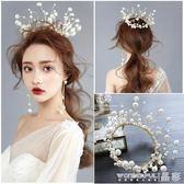 新娘頭飾 韓式皇冠圓形新娘飾品生日婚紗頭飾禮服發飾唯美珍珠圓冠耳環套裝 晶彩生活