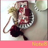 【萌萌噠】三星 Galaxy Note8 (6.3吋) 韓國甜美清新款 太陽花側翻皮套 磁扣 大紅花吊飾 手機殼 手機套