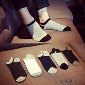 粗線韓版短筒淺口隱形運動船襪
