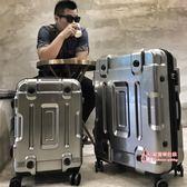 29寸行李箱 行李箱拉桿箱旅行箱包男潮個性萬向輪密碼箱20寸24寸26寸29寸韓版T 2色