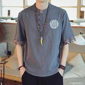 棉麻上衣 亞麻短袖男t恤夏季薄寬鬆大碼五分半袖潮流中國風刺繡棉麻上衣服 酷斯特數位3c