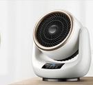 110V現貨 德國黑科技暖風機家用迷妳小...