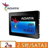 ADATA 威剛 Ultimate SU800 2TB SSD 2.5吋 SATA 固態硬碟