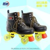 溜冰鞋 雙排溜冰鞋成年雙排滑輪旱冰鞋四輪滑冰鞋男女大人輪滑閃光專業 東川崎町