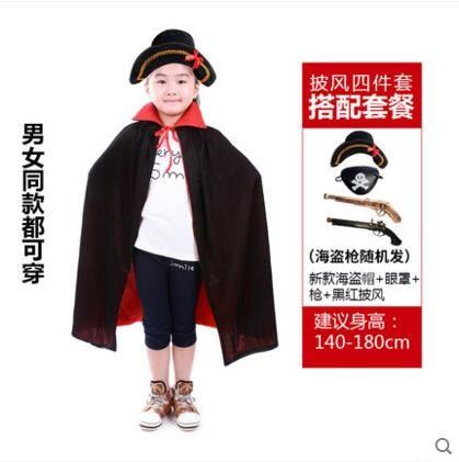 熊孩子❤cosplay萬聖節兒童服裝親子裝(主圖款6)90+新款海盜帽+眼罩+槍
