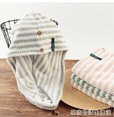 日本yodo xiui幹發帽女加厚幹發擦頭毛巾超強吸水柔軟速幹包長發 居家物語