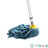 吸水拖把家用一拖凈手洗干濕兩用旋轉平木地板【千尋之旅】