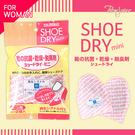 BONJOUR日本進口COLUMBUS女鞋專用除濕包60g(一雙入)J.【ZS612-587】I.