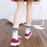 【TT】新款二杠直板棉襪 個性smail襪後跟刺繡女襪子 運動短襪