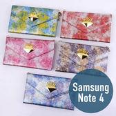 SAMSUNG 三星Note 4 星皇貴族皮套 附手繩 三折 插卡 側翻皮套 手機套 殼 保護套 配件