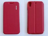 gamax HTC Desire 626 磁扣側翻手機保護皮套 側立 內TPU軟殼 經典二代