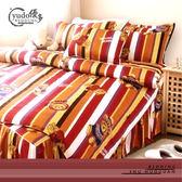 YuDo優多【帶帶熊-紅】精梳棉雙人鋪棉兩用被薄床包組四件式-台灣製造