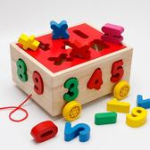 積木0-1-2-3歲幼兒童嬰兒數字一周半男女寶寶開發益智力早教玩具 雙12鉅惠交換禮物