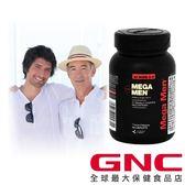 【GNC健安喜】美佳男綜合食品錠 90錠