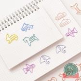 卡通彩色動物曲別針書簽可愛回形針【福喜行】