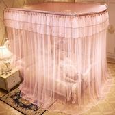 伸縮蚊帳U型加密加厚紋賬20三開門紋帳公主風1.5米1.8m床雙人家用  ATF  魔法鞋櫃