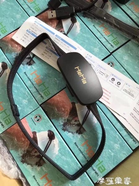 台灣產HEHA音樂貝殼,骨傳導MP3,游泳水下跑步健身運動裝備 igo摩可美家
