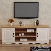 出貨歐式電視櫃 簡約茶幾 套裝臥室地櫃迷你小戶型客廳~2021 鉅惠~