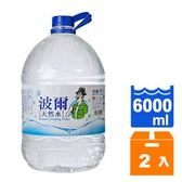 金車 波爾天然水 6000ml (2入)/箱
