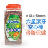 PetLand寵物樂園美國A Star – Bones六星潔牙棒-骨骼保健 桶裝 M/S/SS號
