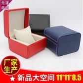 手錶收納盒 高檔手錶盒子 PU皮錶盒禮品盒包裝盒單個手鐲鏈展示盒 手錶收納盒