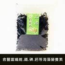三陸海帶芽(100g/包)【好食家】