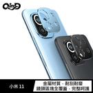 【愛瘋潮】鏡頭貼 QinD 小米 11 鋁合金鏡頭保護貼