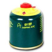 ISO 野樂 異丁烷瓦斯罐  450g 高山寒帶專用  ARC-9123