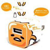 尼德斯Nydus 日本正版 三麗鷗 蛋黃哥 豆腐頭 DIY 貼紙 iPhoneXS 變壓器 轉接頭 日本製
