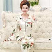 春秋睡衣女中年中老年媽媽真絲綢長袖外穿冰絲家居服薄款夏季套裝