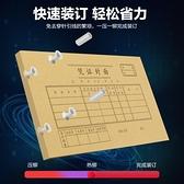 古德4厘米憑證裝訂機檔案會計手動打孔自動熱熔鉚管財務電動加熱膠裝機免裝線全自動 交換禮物DF