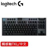 Logitech 羅技 G913 TKL 無線 Tactile觸感軸遊戲鍵盤【送Game Pass登錄抽XBOX】