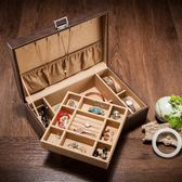夭桃(飾品)皮革雙層首飾盒皮質手錶珠寶手鐲收納收藏盒節日禮品YTL·皇者榮耀3C