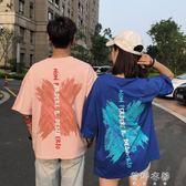 短袖T恤女夏裝新款嘻哈涂鴉學生情侶裝寬鬆半袖上衣潮  蓓娜衣都