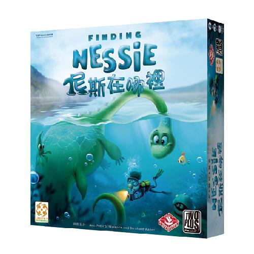 『高雄龐奇桌遊』尼斯在哪裡 finding nessie 繁體中文版 正版桌上遊戲專賣店