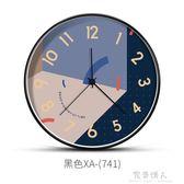 鐘錶現代簡約家用潮流靜音卡通掛鐘客廳個性創意時尚臥室大氣時鐘 igo完美情人精品館
