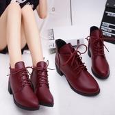 裸靴 秋冬季馬丁靴女士高跟單靴英倫風女鞋繫帶粗跟短筒短靴潮 - 歐美韓熱銷