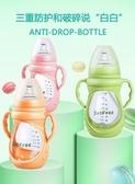 秒殺價奶瓶新生兒小奶瓶玻璃防摔寬口徑初生嬰幼兒喝水奶瓶小號寶寶防嗆奶瓶 童趣屋