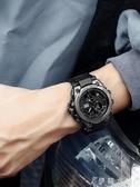 男士手錶防水特種兵運動學生初中生潮流黑科技多功能機械電子錶男 伊鞋本鋪