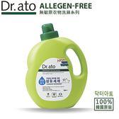 [Dr.ato]  無敏原洗衣精 1800ml/清除過敏原 有效降低99.9%病原菌及花粉