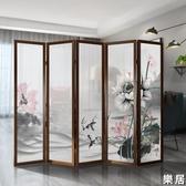 中式屏風 隔斷實木客廳酒店辦公室現代簡約移動折疊半透明折屏JY【快速出貨】