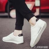 秋季小白男鞋社會精神小夥板鞋韓版潮流白鞋百搭冬季白色潮鞋  潮流前線